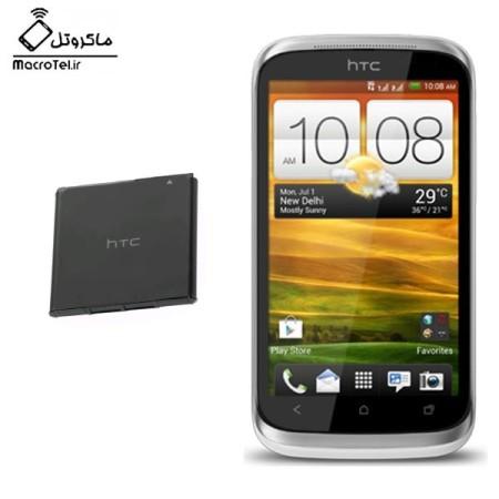 باطری HTC Desire X - BL11100