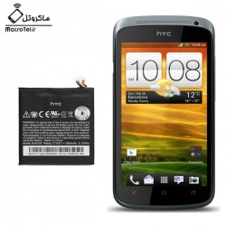 باطری HTC One S - BJ40100