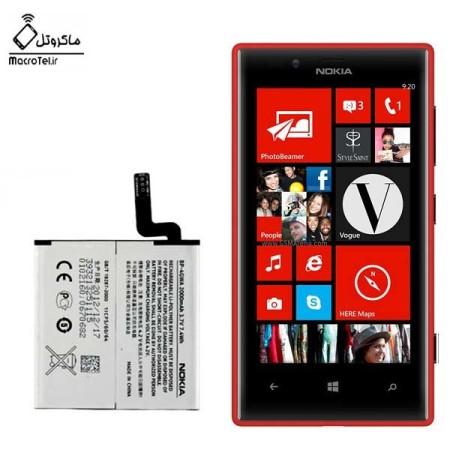 باطری گوشی nokia lomia 625-nokia lumia 720