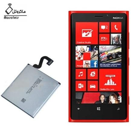 باطری گوشی nokia lumia 920