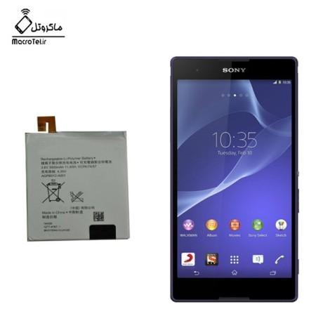 باطری گوشی  Sony Xperia T2 ULTRA