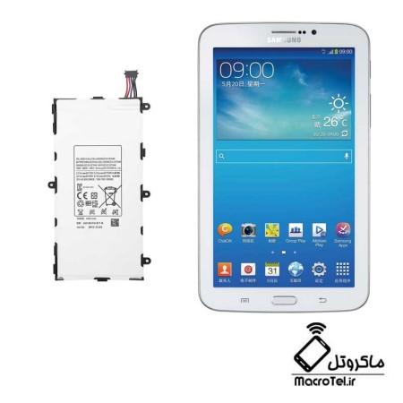 باتری اصلی تبلت Samsung Tab 3 7.0 -T211