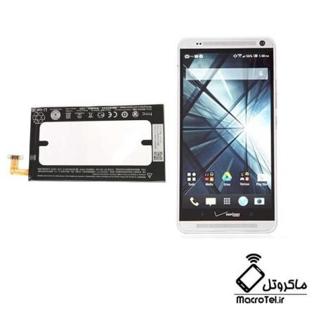 باتری اصلی HTC One Max-B0P3P100