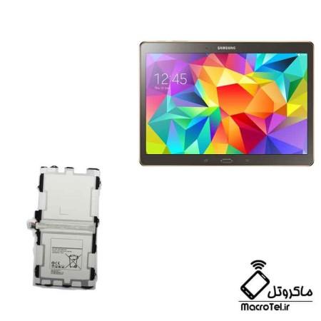 باطری اصلی تیلت Samsung Galaxy Tab S 10.5 LTE