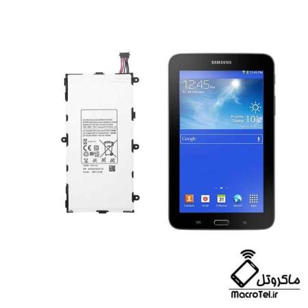 باتری اصلی تبلت Samsung Galaxy Tab 3 Lite 7.0
