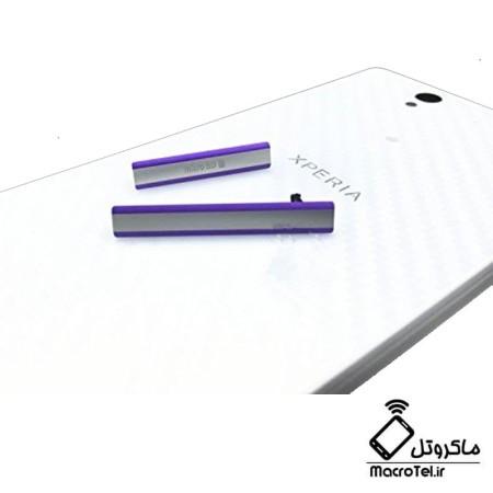 در پوش شارژ_سیم کارت و مموری سونی Sony Xperia Z2