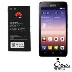 باتری اصلی Huawei Ascend G620s