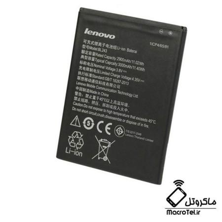 باتری اصلی Lenovo A7000