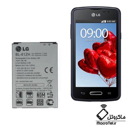 باتری کوشی LG L50