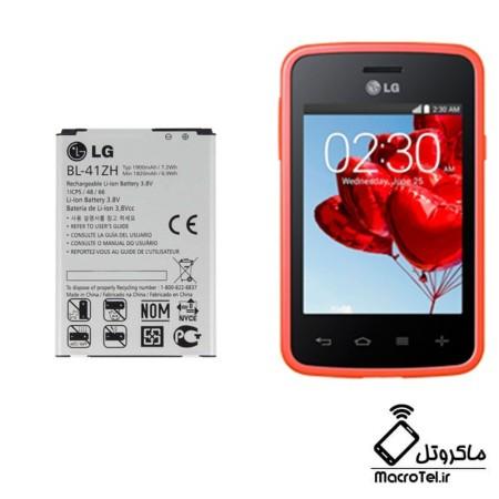 باطری اصلی LG Optimus L3 E400