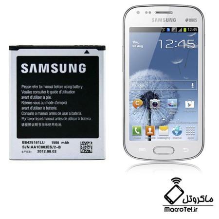 باتری اصلی Samsung Galaxy S Duos S7562
