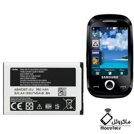 باتری اصلی Samsung S3650 Corby