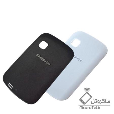 درب پشت گوشی موبایل Samsung Galaxy Fit S5670