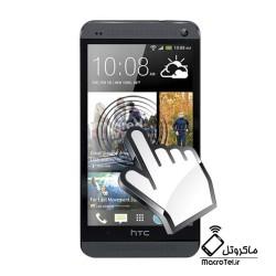 تاچ و ال سی دی گوشی موبایل HTC One Dual Sim