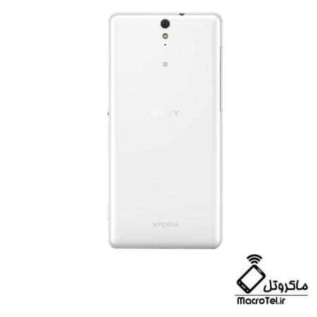 درب پشت گوشی Sony Xperia C5