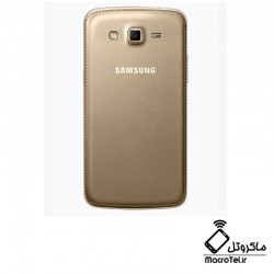 درب پشت گوشی Samsung Galaxy Grand 2