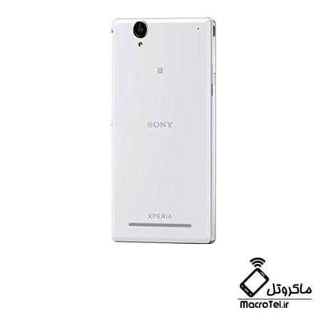 درب پشت گوشی Sony Xperia T2 Ultra