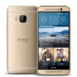 باطری اصل گوشی HTC One M9s