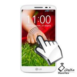 تاچ و ال سی دی LG G2 mini Dual D618