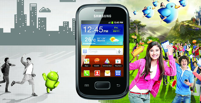 خرید باطری samsung galaxy pocket