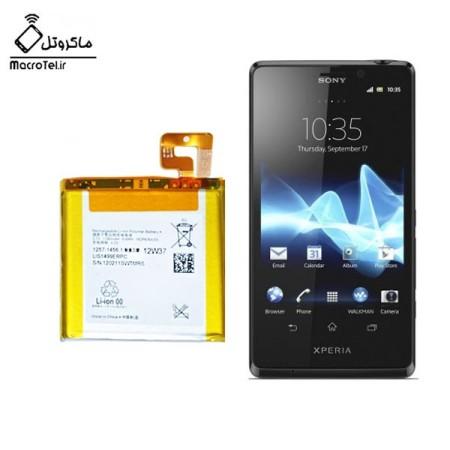 باتری Sony Xperia T - LT30i