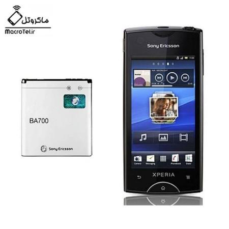 باطری Sony Ericsson Xperia Ray ST18 - BA700