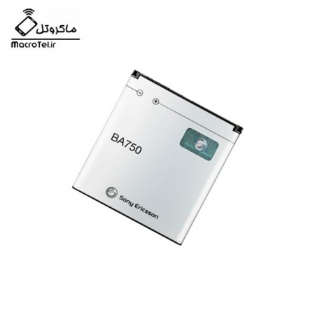 باطری SonyEricsson Xperia Arc - BA750