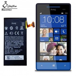 باتری HTC Windows Phone 8S - BM59100