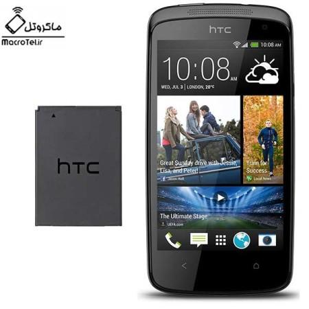 باطری HTC Desire 500-DESIRE SV - BM60100