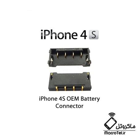سوکت باتری apple iphone 4s