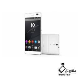 قاب و شاسی Sony Xperia M Ultra