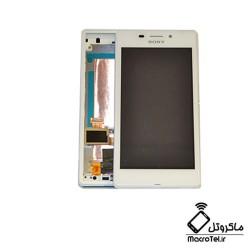 قاب و شاسی (Sony Xperia M2 Aqua (D2403
