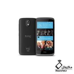قاب و شاسی HTC Desire 526