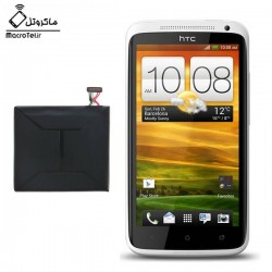 باطری HTC One X - BJ83100