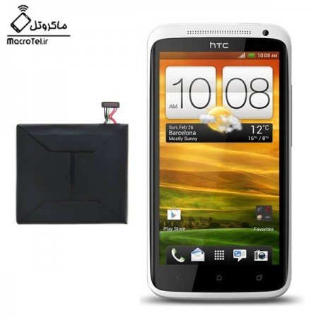 باطری HTC One X - BJ83100