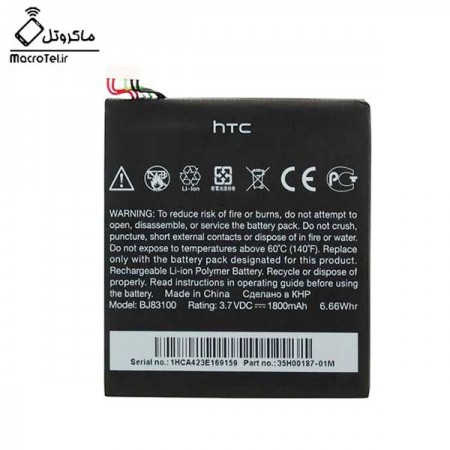 باتری HTC One X - BJ83100