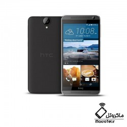 قاب و شاسی +HTC One E9