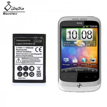 باتری HTC Wildfire G8 - BB00100