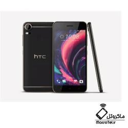 قاب و شاسی HTC Desire10 Pro
