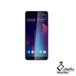 قاب و شاسی HTC U11