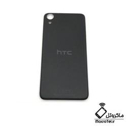 قاب و شاسی HTC Desire 626