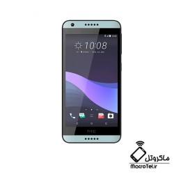 قاب و شاسی HTC Desire 650