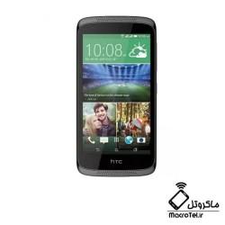 قاب و شاسی HTC Desire 526G Plus Dual