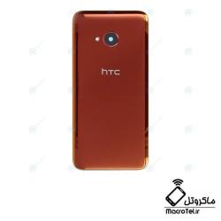 قاب و شاسی HTC U11 Life