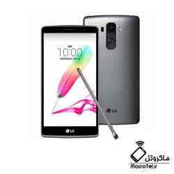 درب پشت LG G4 Stylus
