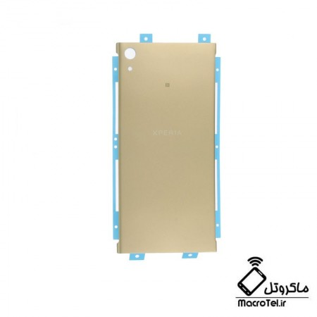 قاب و شاسی Sony Xperia XA1 Ultra