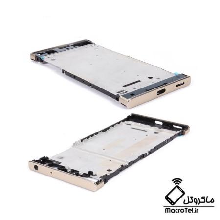 قاب و شاسی Sony Xperia XA1