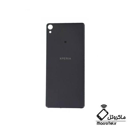 قاب و شاسی Sony Xperia XA