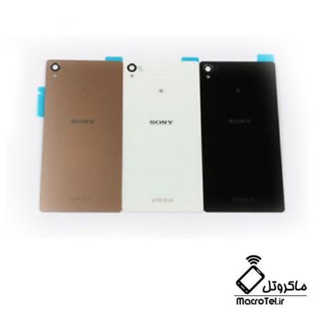 قاب و شاسی +Sony Xperia Z3