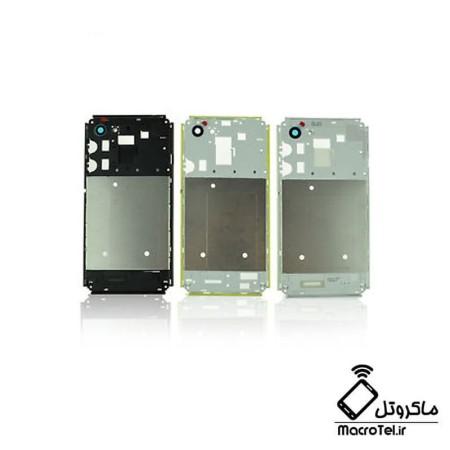 قاب و شاسی Sony Xperia E3 Dual
